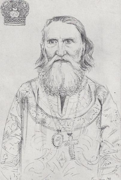 1943.Niessen.Geistlicher.3