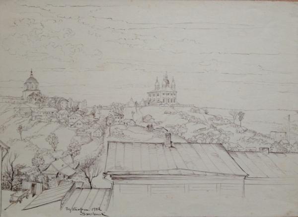 1942.Niessen.Kath.von.Stadtmauer