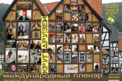 Foto von der Ausstellung 2007 Kopie