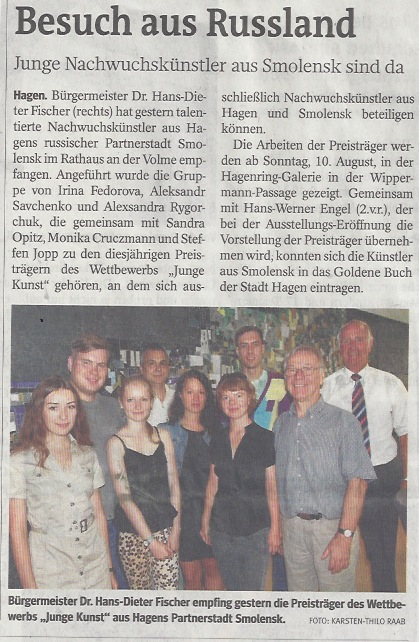 14.08.03 WP Preitr. in Hagen