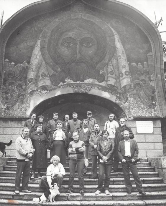 1994SmolKuenstler