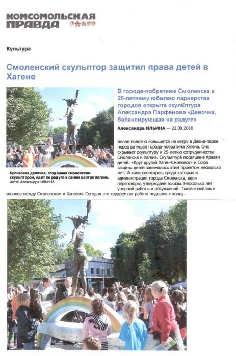 20100921-kpravda-smol-1
