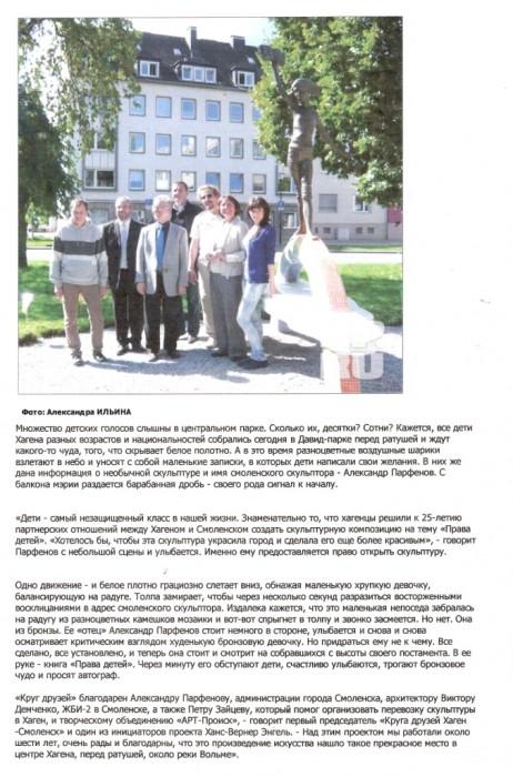 20100921-kpravda-smol-2