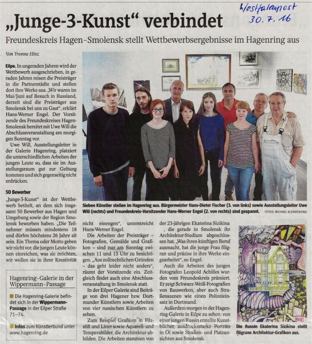 20160730-WP-Junge-3-Kunst