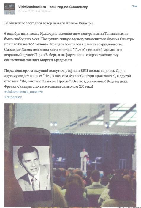 VisitSmolensk.ru.Dario
