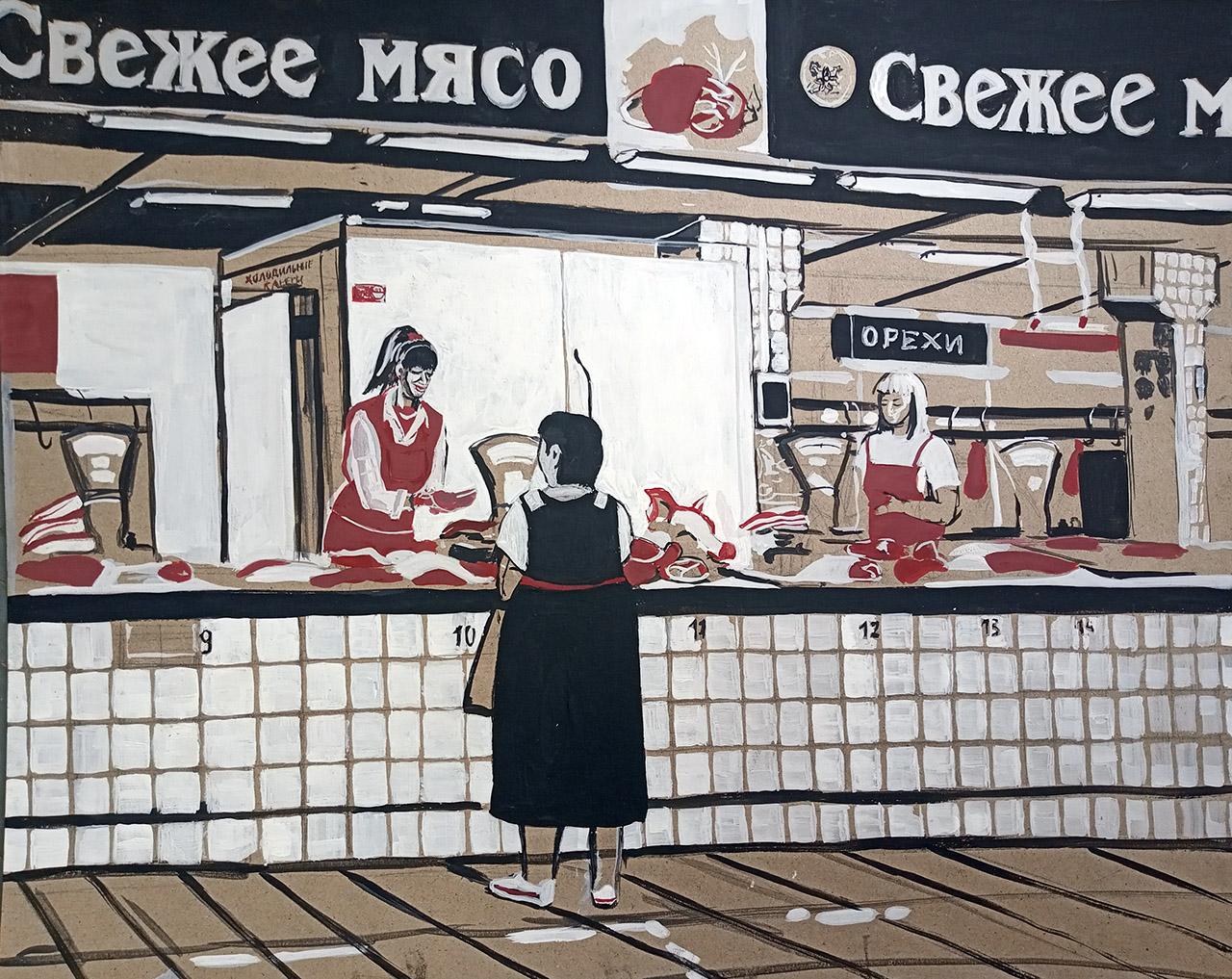 Svetlana Efimova