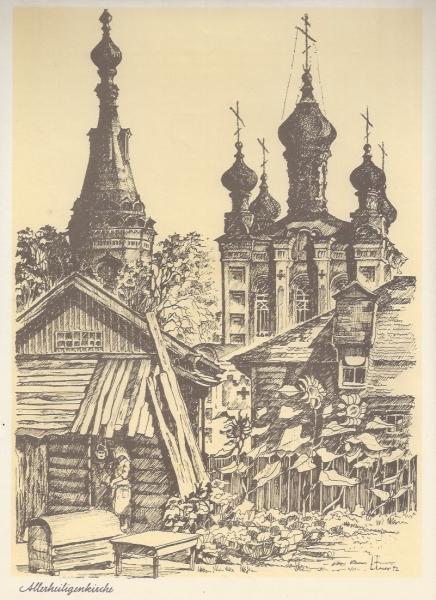1942.02