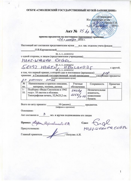 Bestätigung des Musums Smolensk De Cleur