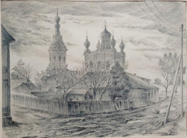 1942.Niessen.Wjasma