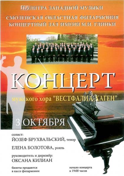 Konzertplakat