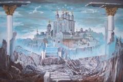 Shutov, Kathedrale, komprimiert